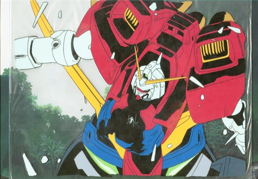 Bow to the saiyan prince mobile fighter g gundam for Domon television
