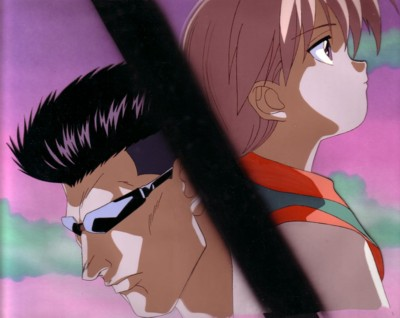 genkai and toguro relationship questions