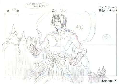 Shounen Onmyouji  Monster Touda  Guren  Mokkun  YouTube